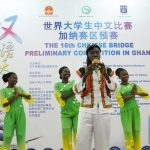 Ghana Has The Highest Number of African Students In China